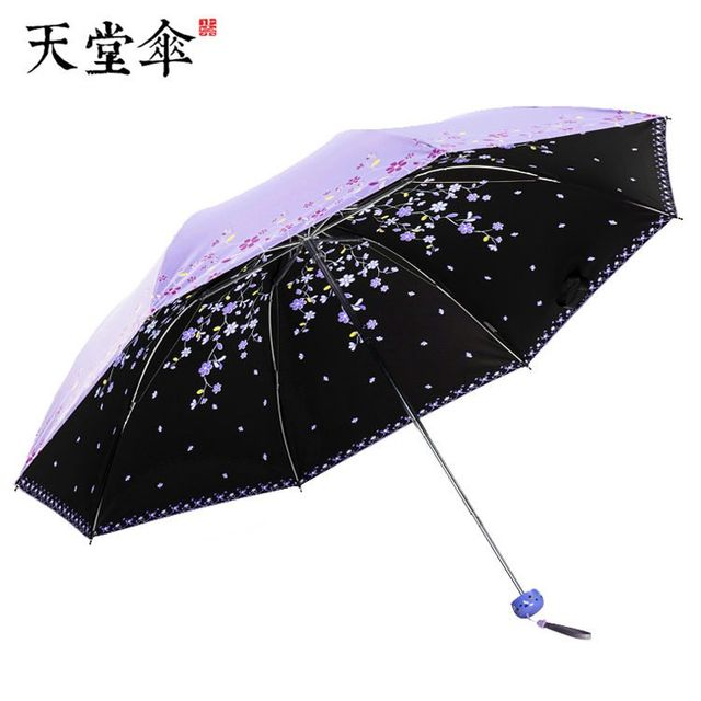 [해외] 패션소품 양산 방수 방풍 -자외선 태양 우산