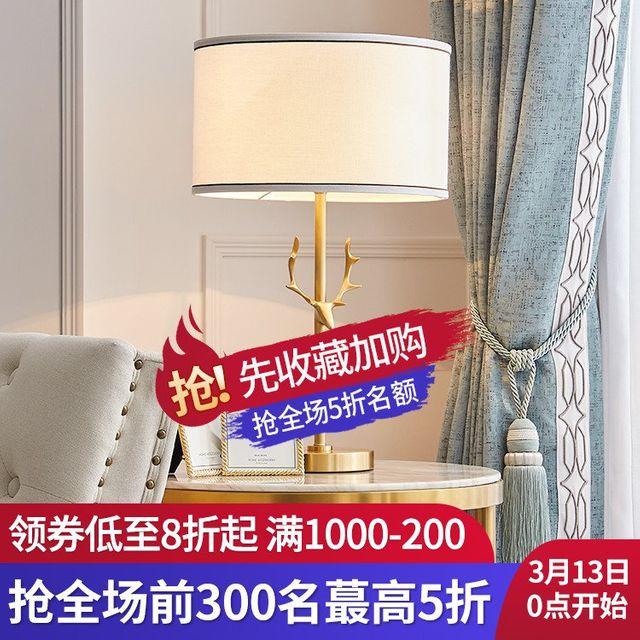[해외] 인테리어 스텐드 조명 램프 현대 간단한