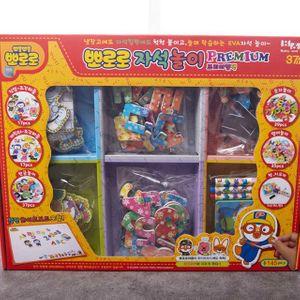 자석 놀이 프리미엄 팩 장난감 뽀로로 자석놀이