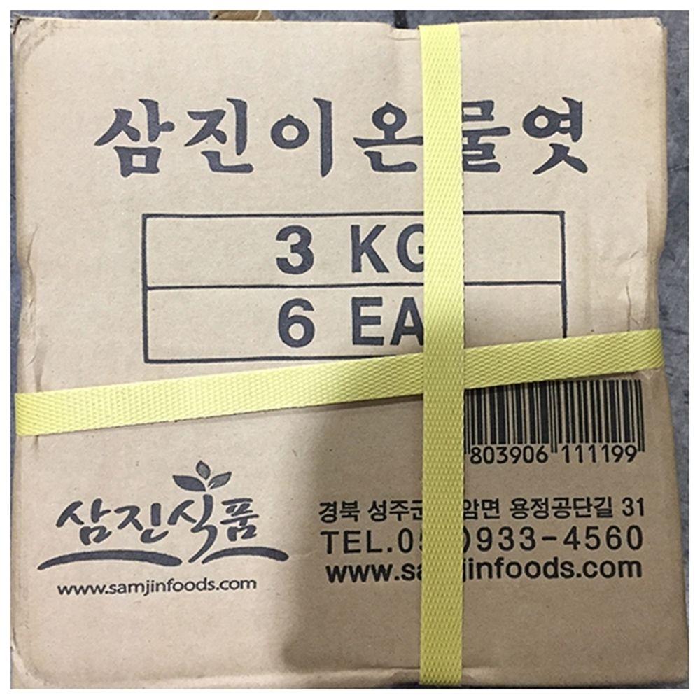 삼진 흰물엿 대용량식자재 물엿 (3KgX6개)