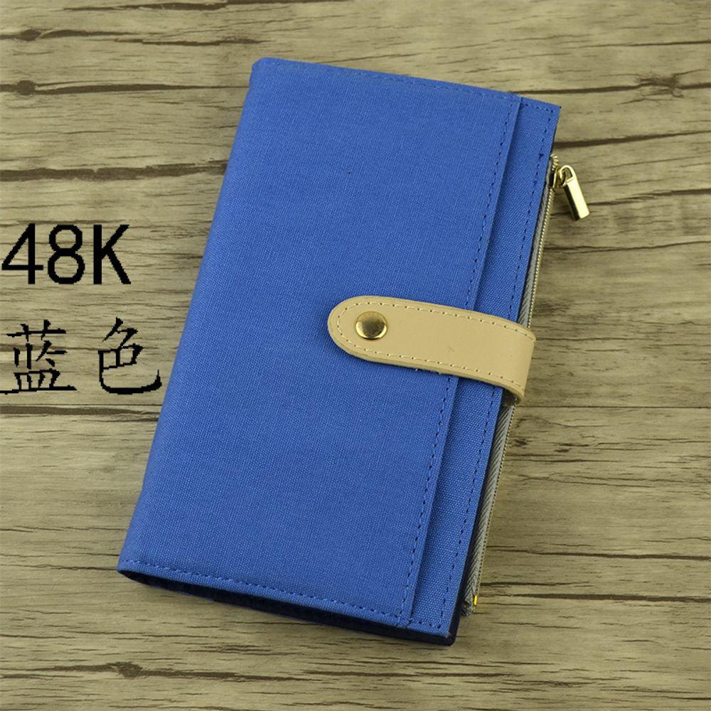 [더산직구]A5 다이어리 학생용 일기책 120장 1708/ 영업일기준 5~15일