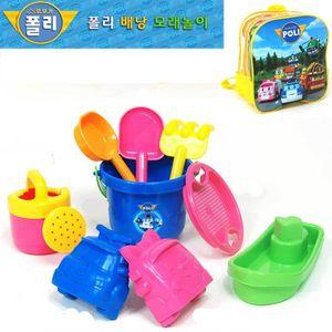 남아 여아 어린이날 선물 모래 놀이 세트 배낭