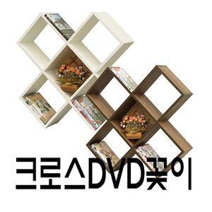 크로스DVD꽂이 DVD꽂이 DVD정리대 DVD장 DVD수납장