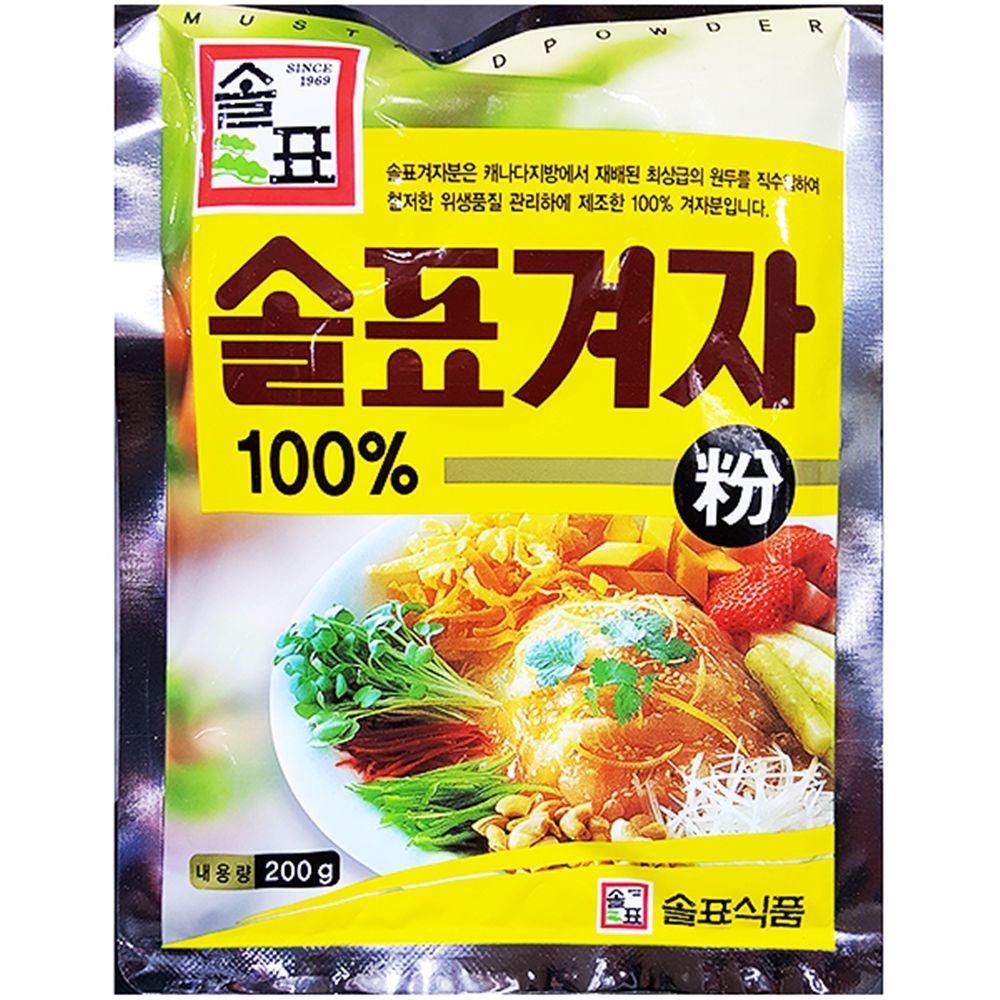 식재료 겨자가루(솔표 200g)X10,겨자가루,식당용겨자가루,업소용겨자가루,식재료겨자가루,식재료