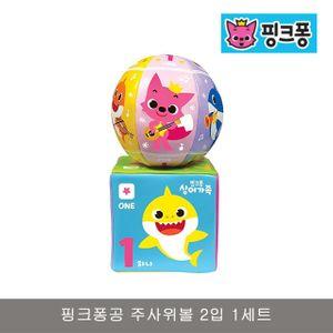 핑크퐁공 주사위볼 2입 1세트 유아 촉각공 장난감