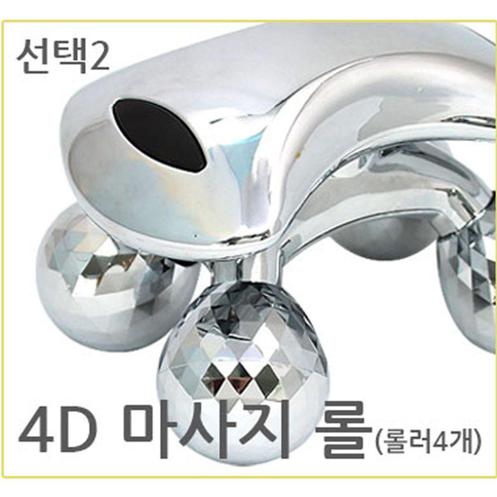 W11B7D74D 페이스롤러 3D 마사지롤러 페이스리프트 V라인 얼굴마사지 얼굴안마