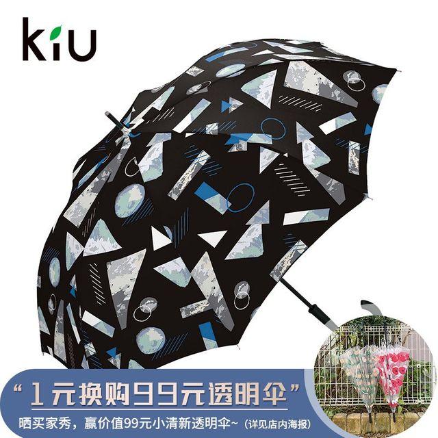 [해외] 패션소품 양산 방수 방풍 방풍 우산 K32