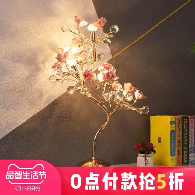 [해외] 인테리어 스텐드 조명 룸 침대 옆 램프