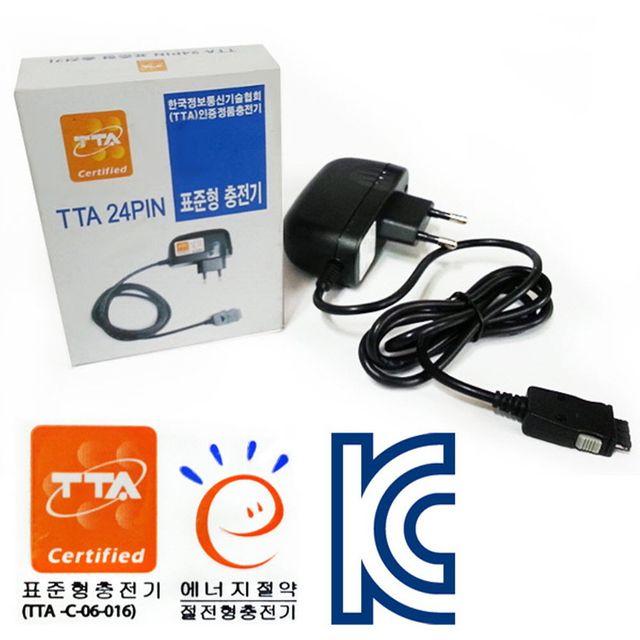 W 에너지절약 TTA인증 24핀 표준 충전기