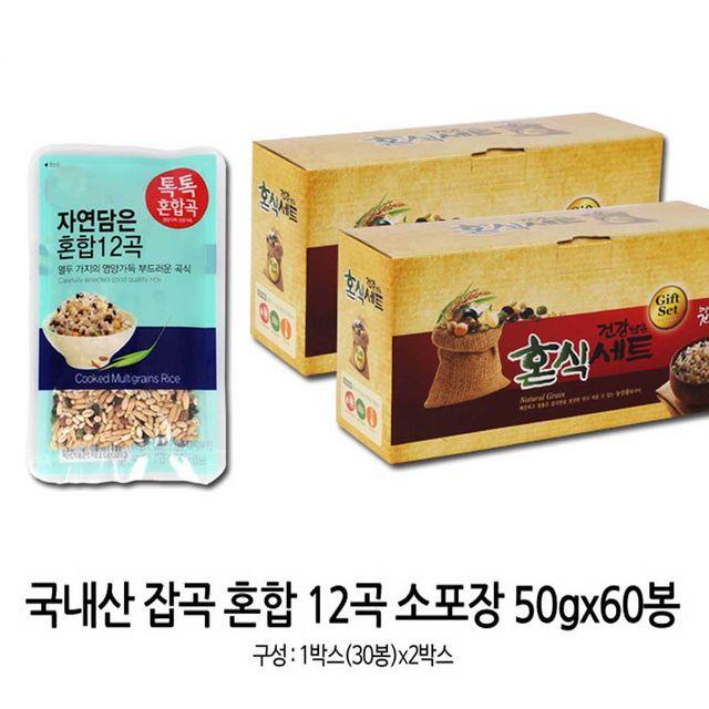 데일리 건강한 집밥 맛있는 잡곡 소포장 선물 곡물