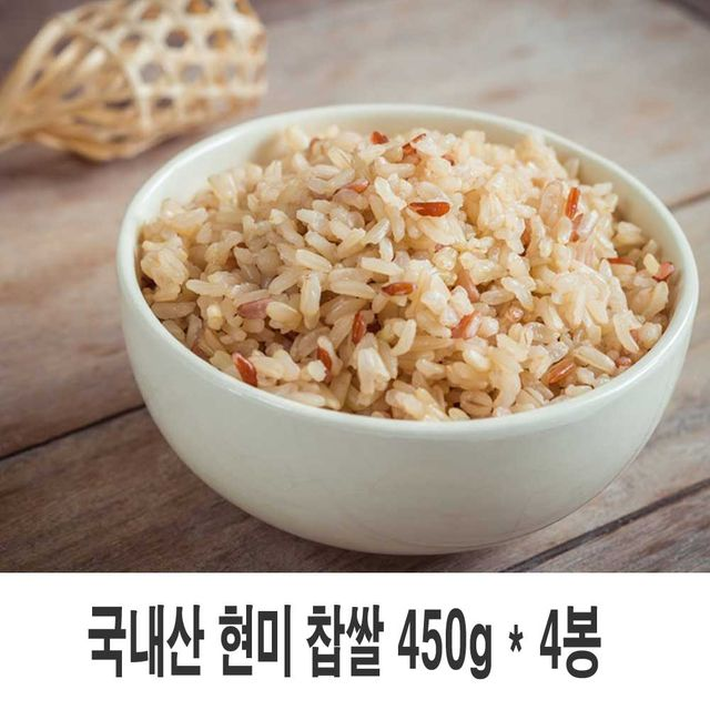 삼계탕 찹쌀 밥에 넣어 먹는 곡류 잡곡 국내산 집밥
