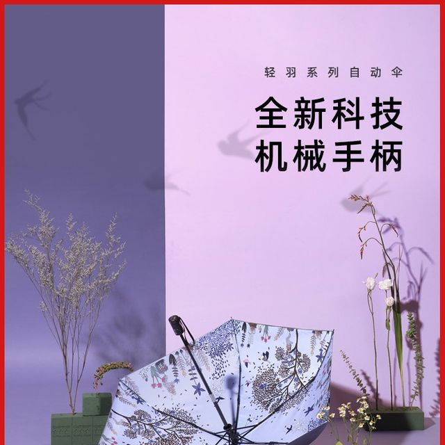 [해외] 패션소품 양산 방수 방풍 UV 보호 여성 비