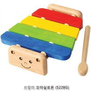 악기 연주 놀이 원목 블록 실로폰