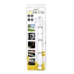 IS 파파 LED 스틱 센서등