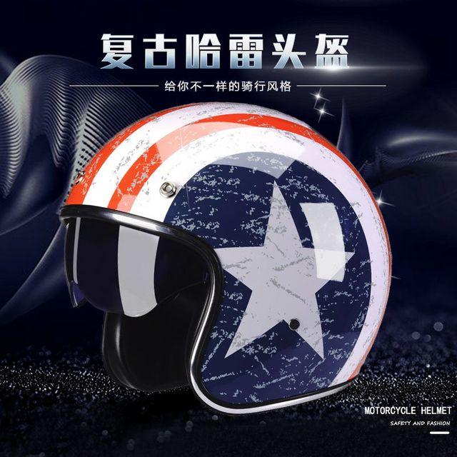 [해외] 사계절 복고풍 할리 오토바이 헬멧 여