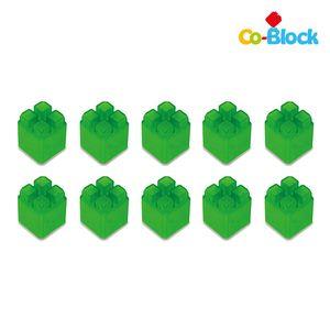 (Co Block) 코블록 그린블록 10pcs