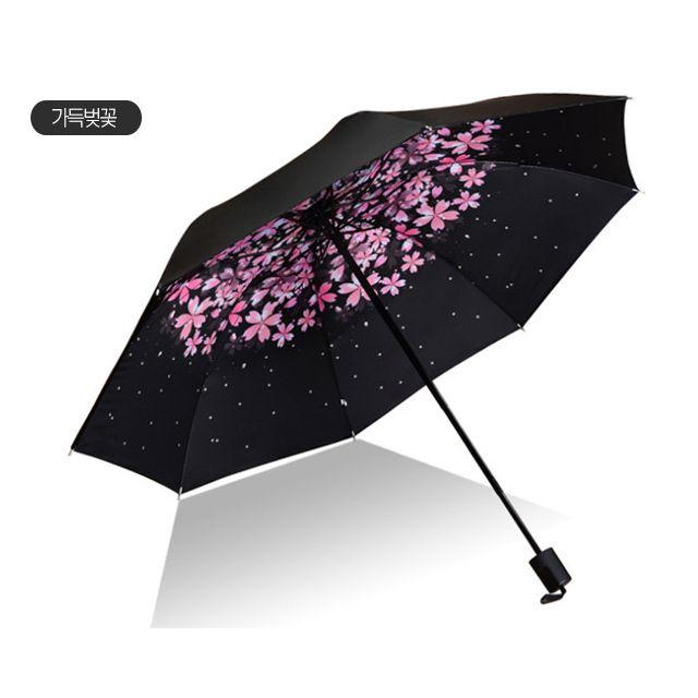 가성비 좋은 초경량 벚꽃 암막 우산 양산 가득벚꽃