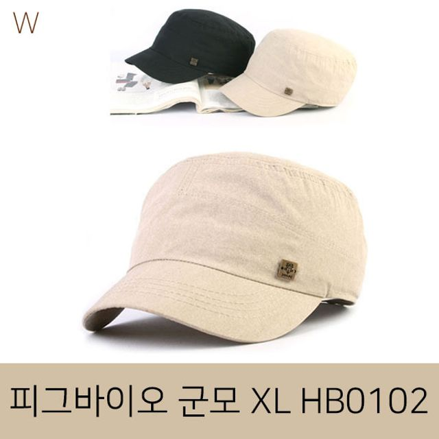 피그바이오 군모 XL HB0102