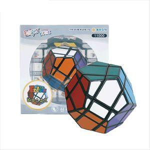 유아 학습 놀이 완구 퍼즐 하우스큐브 어린이집 교육