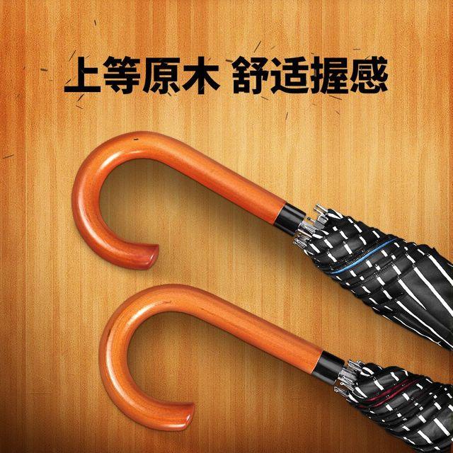 [해외] 패션소품 양산 방수 방풍 곡선 손잡이 우산