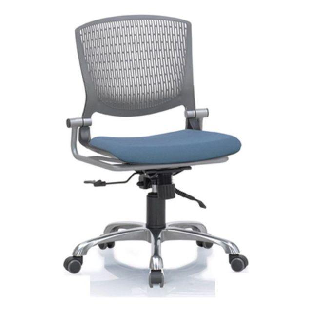사무용 회전 쿠션 의자 망사 등받이 학생 회의 블루