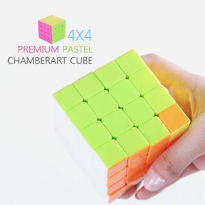 매직큐브- 4x4 프리미엄 파스텔 큐브 (입체큐브)(지능개발)(IQ개발)(EQ개발)