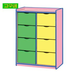 어린이 안전 분홍 서랍장 (8인용) H57-3
