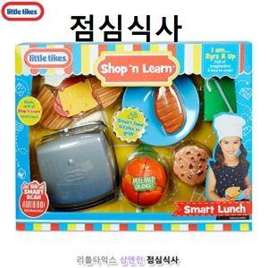 리틀타익스 쿠킹 점심식사 친구초대 요리 역할놀이