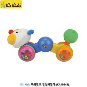삑삑이 장난감 푸쉬앤고 씽씽애벌레 어린이 선물
