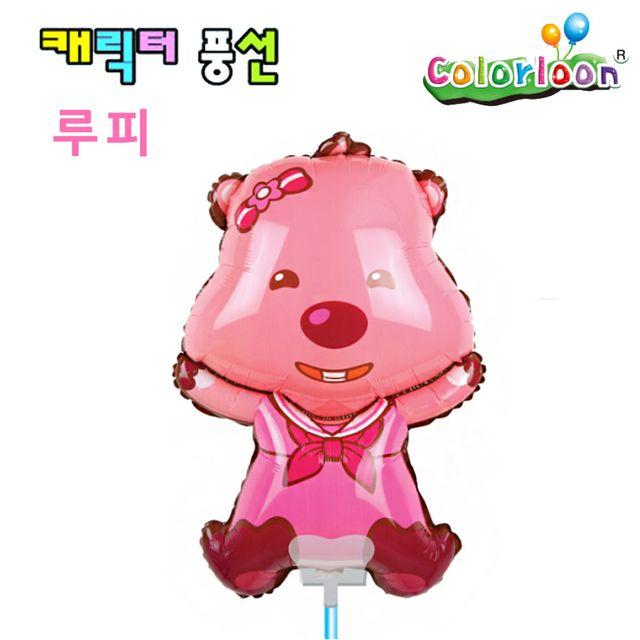 컬러룬 캐릭터풍선 루피