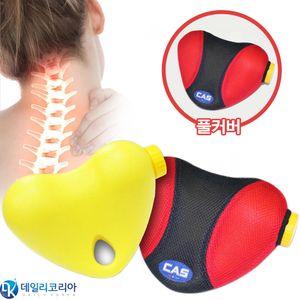 CAS 냉온찜질경추베개+풀커버 어깨 기능성베개 휴대 D