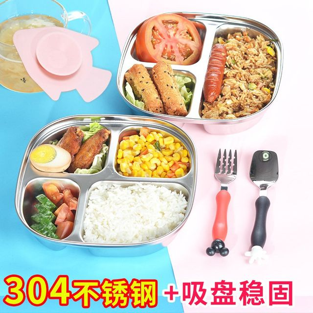 [해외] 주방용품 식판 하 방지 식기 분리 쌀 접시
