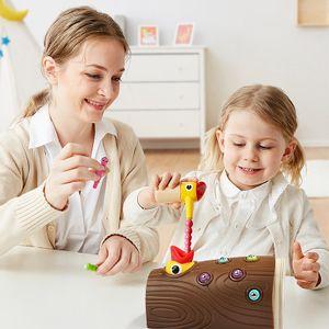 아기 자석 놀이 교구 유아 먹이주기 24개월