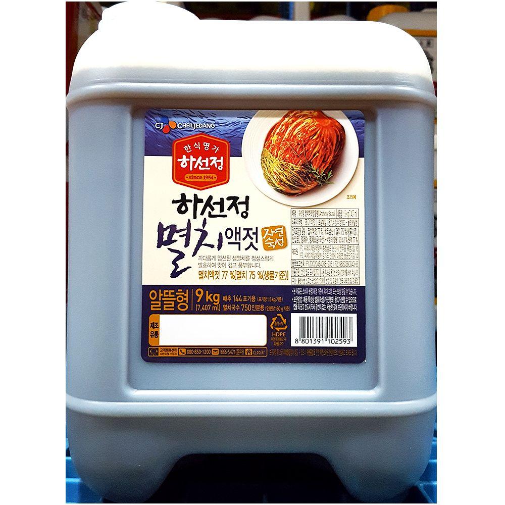 멸치액젓 식자재도매 (9KgX1개) 하선정,액젓,멸치액젓,액상소스,말통,업소용식자재,대용량식자재,식자재