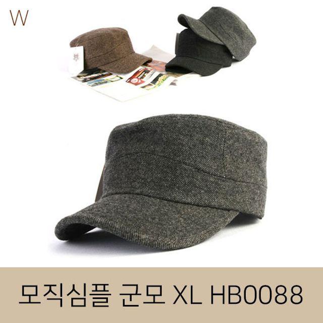 모직심플 군모 XL HB0088
