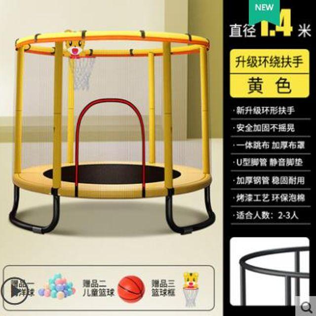 [해외] 어린이 점프 놀이기구 완구 운동기구 덤블링 텀블링10