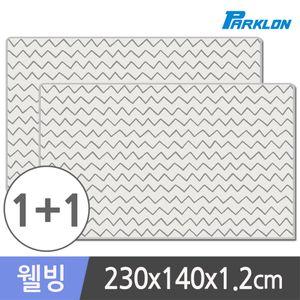 1+1 웨이브그레이 웰빙 놀이방매트 230x140x1.2cm