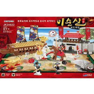 크리스마스 어린이날 선물 영웅 이순신 보드 게임