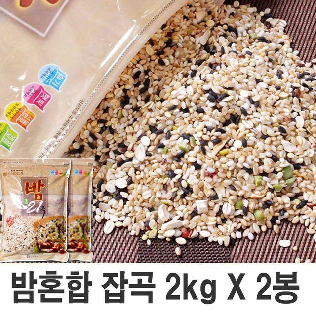 찹쌀 찰현미 압맥 흑미 약콩 서리태 수수쌀 혼합 곡류