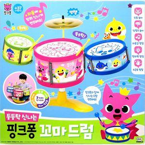 핑크퐁 꼬마 드럼 연주 어린이 악기 놀이 장난감