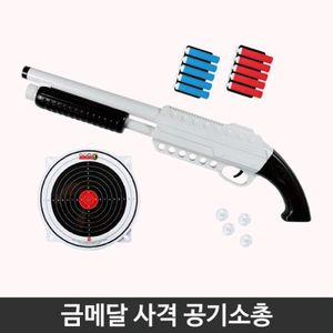 금메달 사격 공기소총 스포츠게임 장난감 모형 완구