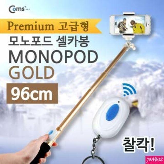 Coms 카메라 모노포드 셀카봉 96cm 무선셔터 Gold