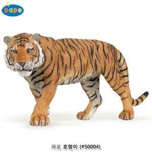 파포 (동물 모형완구) 호랑이