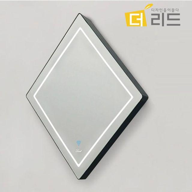 LED조명 마름모라인 벽걸이거울 450x450