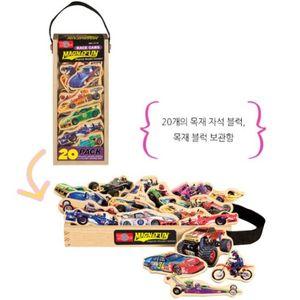 유아 자석 원목 블럭 놀이 학습 역할 놀이 레이싱카