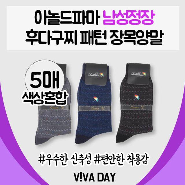 韩国直邮 VADA-C9图案长木袜(颜色混合)