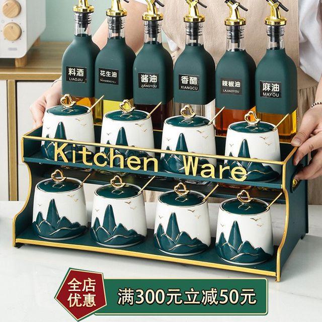 [해외] 가벼운 고급 조미료 상자 주방 가정용 조미료
