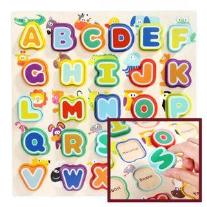 알파벳 입체 퍼즐 장난감 영어 공부 학습 교구