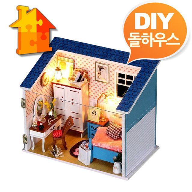 W DIY 돌하우스 마이베드룸 미니어쳐 만들기