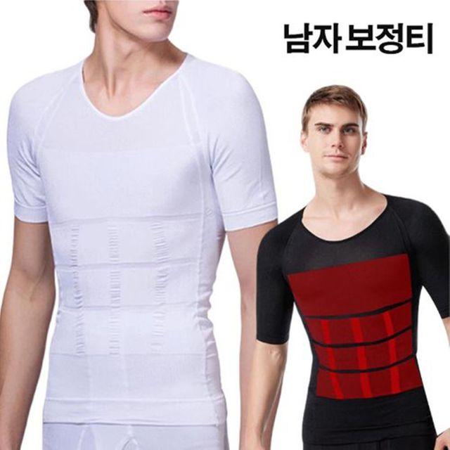 W 남자 슬림 라인 자신감 뱃살 옆구리살 보정 티셔츠
